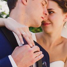 Wedding photographer Evgeniya Drozd (janedrozd). Photo of 20.02.2016