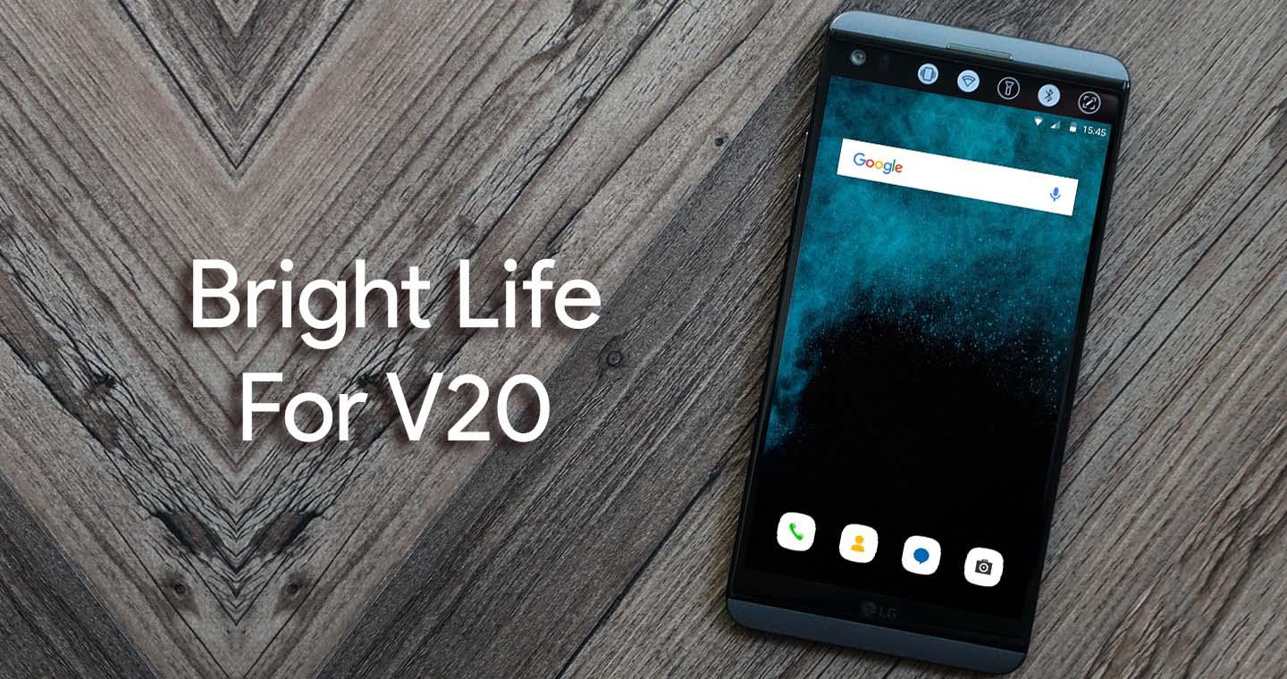 how to find apps in lg v20