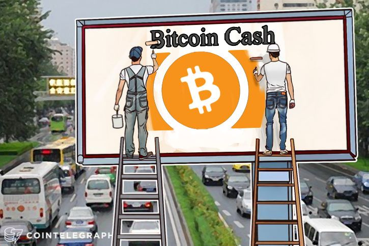 Two men drawing Bitcoin Cash logo on a banner