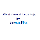 Hindi General Knowledge
