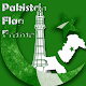 Pakistan Photo Flag+14 august Independence day Android apk