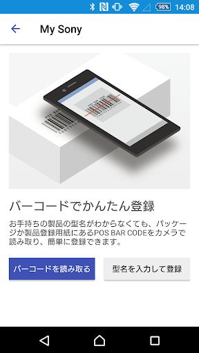My Sonyu30a2u30d7u30ea 1.4.0 Windows u7528 5