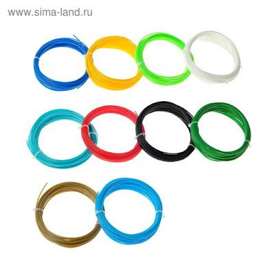 Пластик LuazON ABS-10, для 3Д ручки, 10 цветов по 10 метров