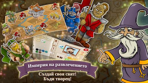 Triviador Bulgaria screenshots 9