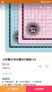 MORN SUN-台灣精品文具 - náhled
