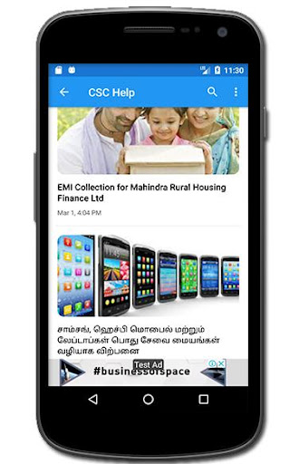 CSC Help App Report on Mobile Action - App Store Optimization and
