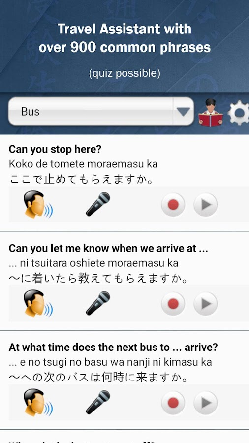 JA Sensei Learn Japanese Kanji- screenshot