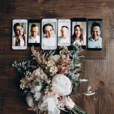 Wedding photographer Denis Kostyuk (Denisimo). Photo of 29.06.2018
