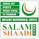 Download Salam APP For PC Windows and Mac
