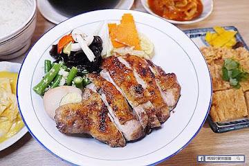 古灶煨 烤肉飯