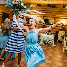 Wedding photographer Polina Belousova (polinsphotos). Photo of 26.09.2016
