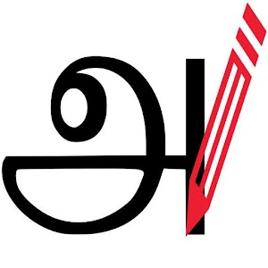 learn tamil letter writing app