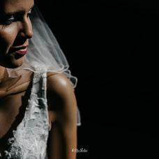Fotografo di matrimoni Valentina Jasparro (poljphotography). Foto del 19.08.2019
