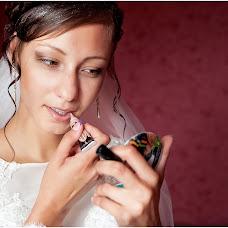 Wedding photographer Yuliya L (lisner1717). Photo of 08.09.2014
