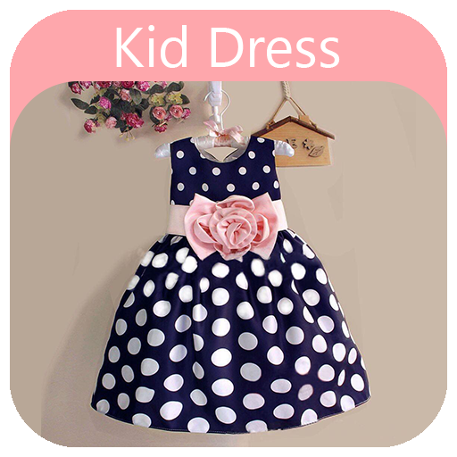 Baby Girl Clothes - New