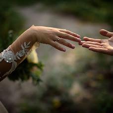Wedding photographer Vitaliy Belskiy (blsk). Photo of 04.09.2018
