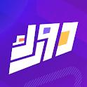 دورك - شارك واكسب! icon
