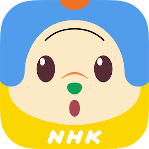 Download Nhk Otoppe Collection For Pc