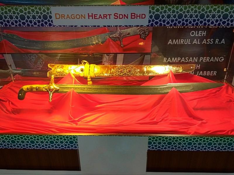 Pedang Saidina Hamzah RA