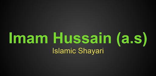 islami shayari imam hussain alkalmazások a google playen