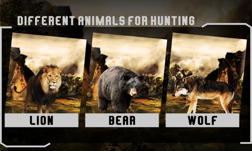 狩猟クラス