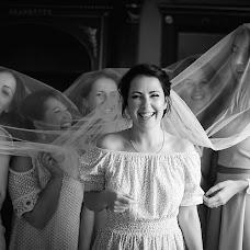 Wedding photographer Andrey Ponomarev (pampam). Photo of 19.05.2016