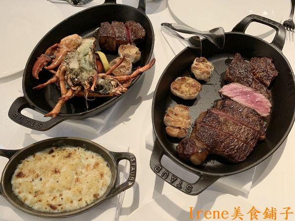 【A cut 牛排館】高檔牛排館 慶祝聚餐的好選擇唷!