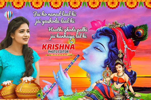 Janmashtami Photo Editor 2020 screenshot 6