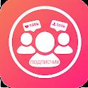 Получить больше подписчиков в Инстаграм 2020 icon
