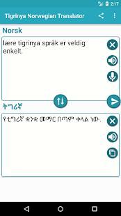 Tigrinya Norwegian Translator for PC-Windows 7,8,10 and Mac apk screenshot 2