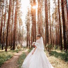 Wedding photographer Dmitriy Pautov (Blade). Photo of 15.09.2017