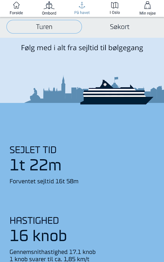 DFDS- screenshot