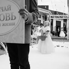 Wedding photographer Evgeniy Morenko (Moryak31). Photo of 30.01.2018