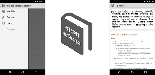 Advance Bangla Dictionary - Apps on Google Play