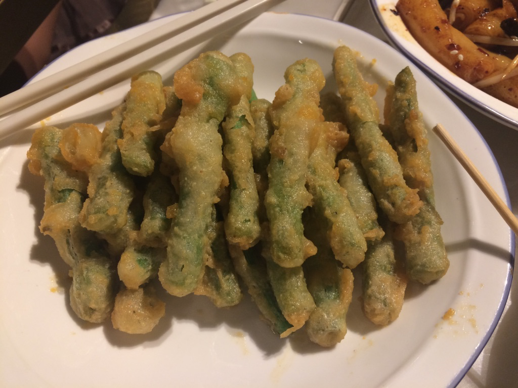 Salted Duck Egg Green Beans at Yum Cha in Hong Kong