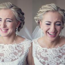 Wedding photographer Anastasiya Skorokhod (Skorokhodfoto). Photo of 09.09.2015