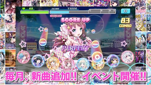 8 beat Story アイドル×音楽ゲーム 2.0.4 screenshots 3