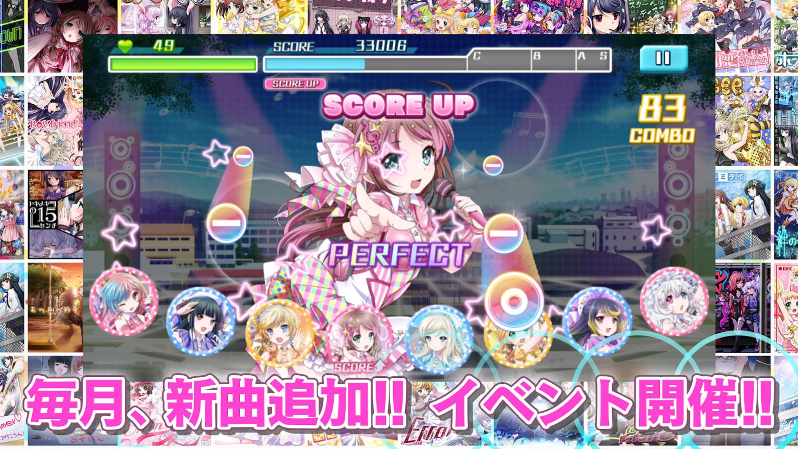 Screenshots of 8 beat Story アイドル×音楽ゲーム for iPhone