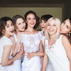 Wedding photographer Katerina Evseeva (EvKaterina). Photo of 16.01.2016