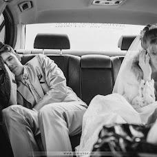 Wedding photographer Leonid Parunov (parunov). Photo of 22.07.2013