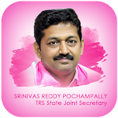 Pochampally Srinivas Reddy