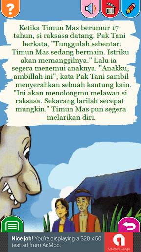 Cerita Anak Nusantara  screenshots 11