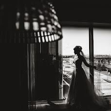 Wedding photographer Valeriya Boykova (Velary). Photo of 11.09.2018