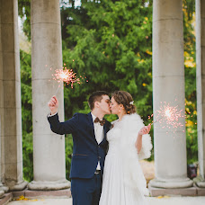 Wedding photographer Aleksandra Kopylova (aveasum). Photo of 25.10.2017