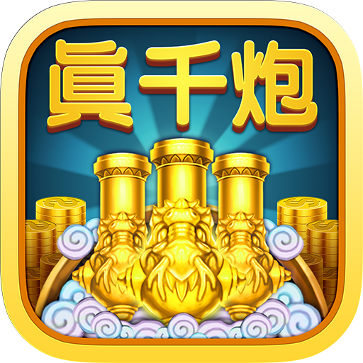 Fishing War.. file APK for Gaming PC/PS3/PS4 Smart TV