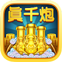 Fishing Warriors stand-alone icon