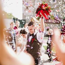 Wedding photographer Ulyana Bogulskaya (Bogulskaya). Photo of 23.12.2015