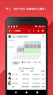 日報が簡単に提出できるアプリgamba! 〜 どこでも提出!SNS・チャットアプリ感覚で手軽に使える - náhled