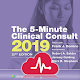 5 Minute Clinical Consult 2019 (5MCC) App Download for PC Windows 10/8/7