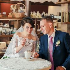 Wedding photographer Alisa Plaksina (aliso4ka15). Photo of 18.12.2017